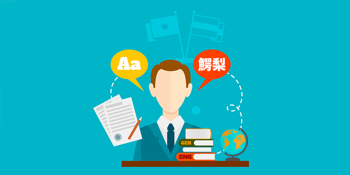 How to Avoid Bad Translations That Are Bad for Business