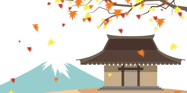 Kouyou Japanese word